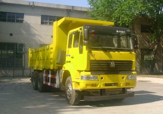 ZZ3251N4041D1自卸汽车底盘