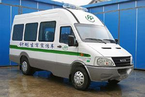 南京依维柯计划生育宣传车