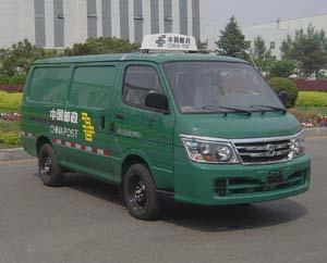 SY5033XYZ-U3SBH邮政车
