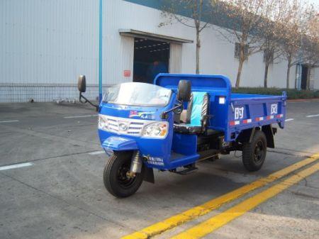 7YP-1150DB2自卸三轮汽车