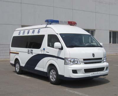 SY5038XSPL-G5S1BH9审判车