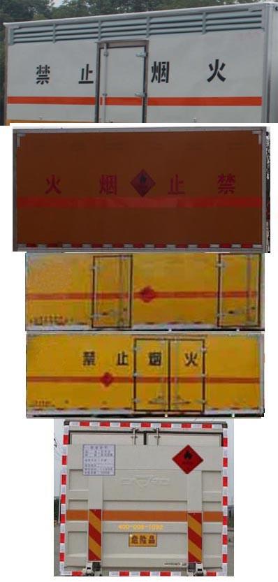 HLW5160XRYZZ易燃液體廂式運輸車圖片