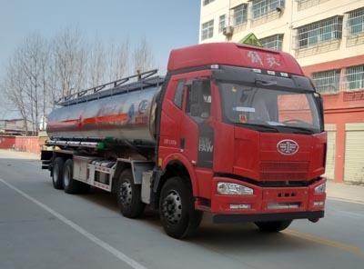 CLW5310GYYLC5铝合金运油车