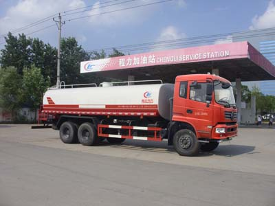 CLW5251GPSE5绿化喷洒车