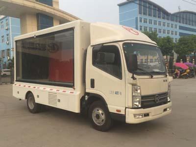 CLW5040XXCK5宣传车