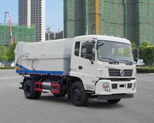 压缩4吨垃圾车的组成部分