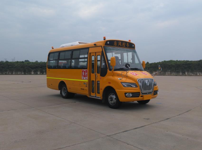 DFH6660B1幼儿专用校车