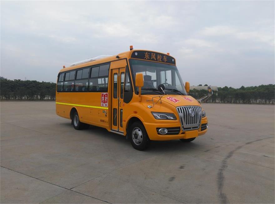 DFH6750B1幼儿专用校车