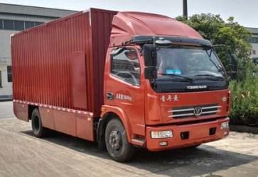JNP1080FCEVJBT燃料电池载货汽车底盘