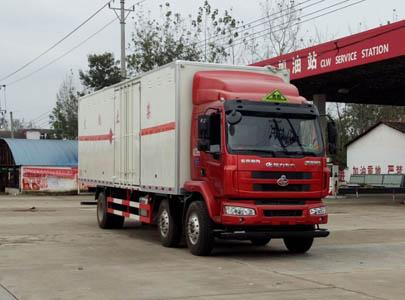 CLW5250XRYL5易燃液體廂式運輸車