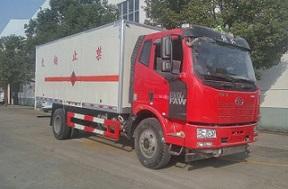 CLW5180XRYC5易燃液體廂式運輸車