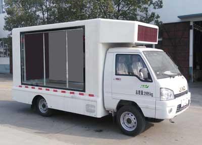 CLW5031XXCH5宣传车