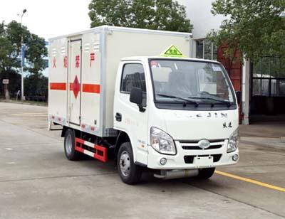 跃进汽油版3.3米易燃气体厢式运输车
