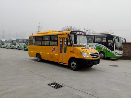 KLQ6709XQE5B小学生专用校车