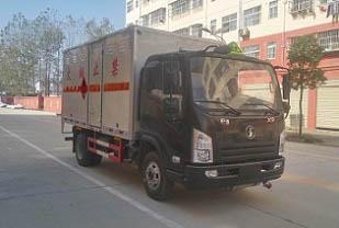 陕汽蓝牌易燃气体厢式运输车