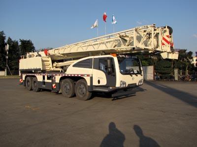 QZC5464JQZTTC070G1汽车起重机