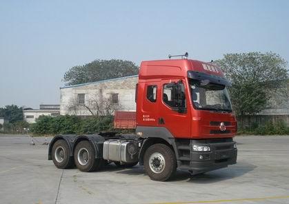 LZ4251M7DA牵引汽车