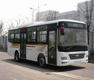 ZK6821NG5城市客车