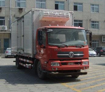 东风天锦平头带卧冷藏车