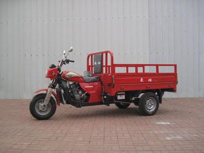 豪诺正三轮摩托车