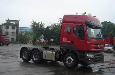 LZ4253M7DA危险品牵引车