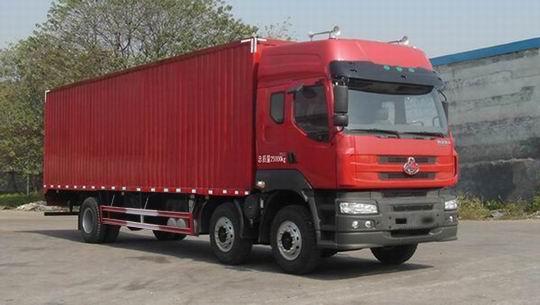 LZ5250XXYM5CB厢式运输车
