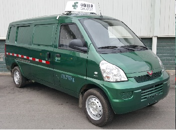 LZW5024XYZPY邮政车