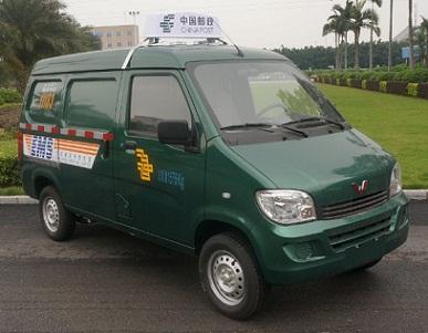 LZW5022XYZBQYC邮政车