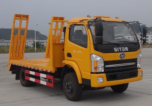 STQ5041TPBN5平板运输车