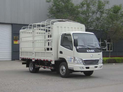 KMC5041CCYEV28D纯电动仓栅式运输车