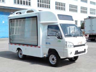 HFY5031XXCA宣传车