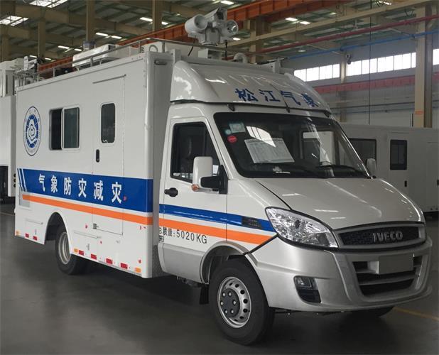 南京依维柯监测车