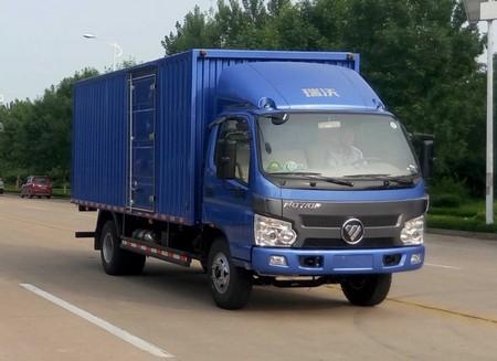 BJ5093XXY-FB厢式运输车