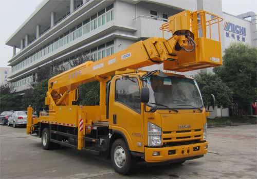 HYL5103JGKC高空作业车