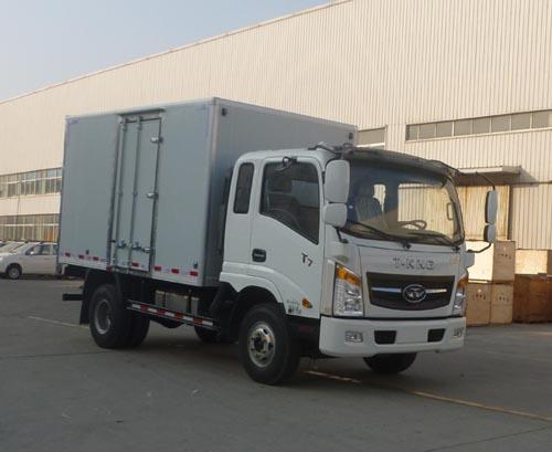 ZB5041XXYUPD6V厢式运输车