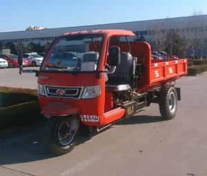 7YP-1450D11B自卸三轮汽车