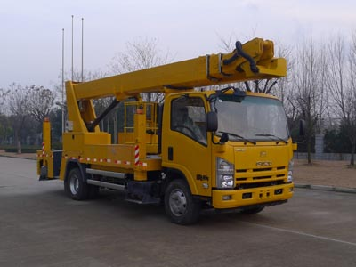 XHZ5107JGKQ5高空作业车