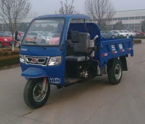 7YP-1450D12B自卸三轮汽车