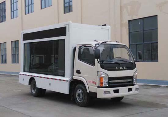 CAL5040XXCDCRE5宣传车