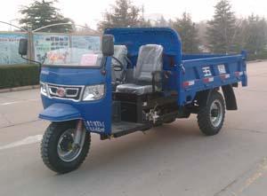 7YP-1150D8B自卸三轮汽车