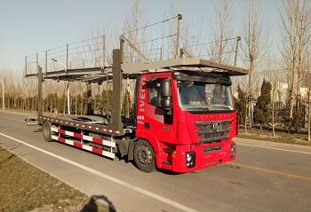 CHX5181TCLHY车辆运输车