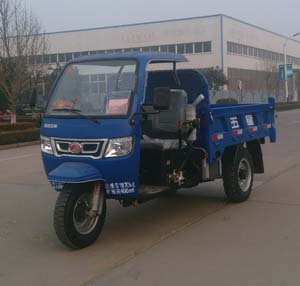 7YP-1150D7B自卸三轮汽车