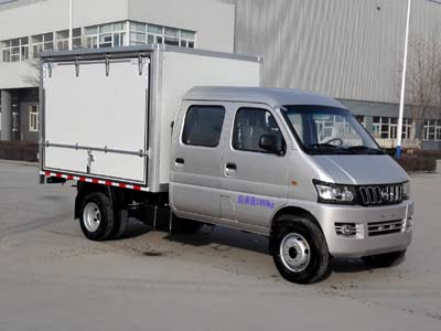 KMC5035XSHQ32S5售货车