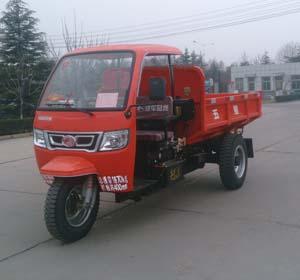 7YP-1450D13B自卸三轮汽车
