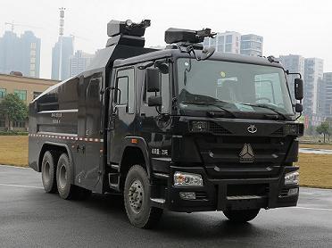ZYG5251GFB5防暴水罐车
