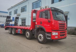 CLW5312TPBC5平板运输车