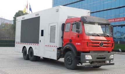 ND5250XXCZ01宣传车