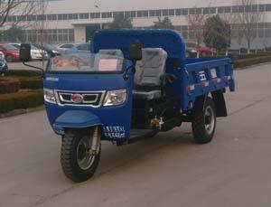 7YP-1450D14B自卸三轮汽车