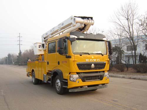 QDT5150JGKS高空作业车