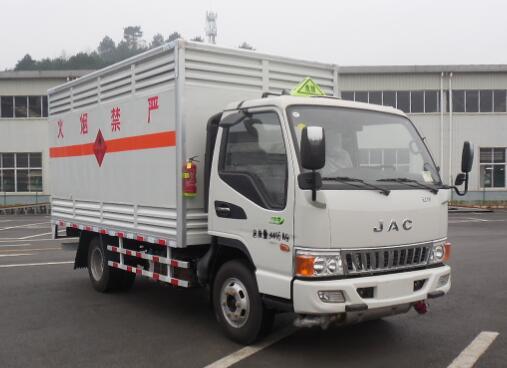 WZG5040XRQ5HFC易燃气体厢式运输车